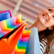 Woman with shopping bags - Lizenzfreies Foto