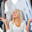 Stock Photo: Womin wardrobe