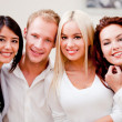 Group of young — Stock Photo #7764641