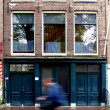 Anne frank house in amsterdam - Stock Photo