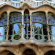Casa Baio in barcelona - Stock Photo