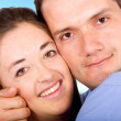 Couple of young lovers - Stock Photo