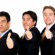 Stock Photo: Business team of success