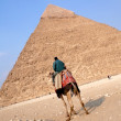 Stock Photo: Gizah pyramid