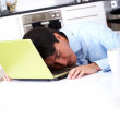 Stock Photo: Tired of working