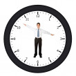 Stock Photo: Business clock
