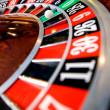 Stock Photo: Casino roulette