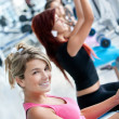 Royalty-Free Stock Photo: Exercising at the gym