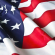 Stock Photo: American flag