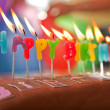 Royalty-Free Stock Photo: Happy birthday candles
