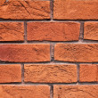 Brick wall — Stock Photo #7771052