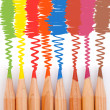 Stock Photo: set of color pencils