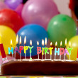Birthday Cake — Stockfoto #7771476