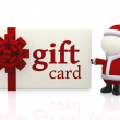 Christmas gift card - Stock Photo