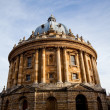 Bodleian library building - Stock Photo