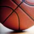 Basketball close-up — Stock Photo