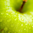 Apple in green — Stock Photo