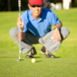 Male golfer - Stock Photo