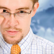 Business man portrait with glasses — Stock Photo
