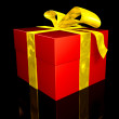 Stock Photo: Christmas gift in red and yellow