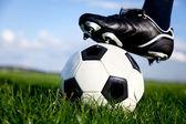 Piłka nożna kickoff — Zdjęcie stockowe