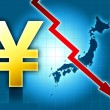 Yen japan crisis decreasing value — Stock Photo