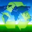 Eco world global concept — Stock Photo #7706318