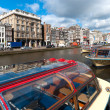 Stock Photo: Amsterdam canal
