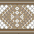Variegate geometric pattern for rug.Illustration. — 图库矢量图片