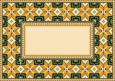 Composition with vintage geometric pattern rug.Rug.Background. — ストックベクタ