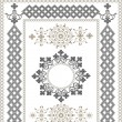 Decorative frame, border of oriental ornament.Graphic arts. — 图库矢量图片 #7670538