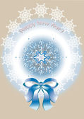 νέο έτος και καλά χριστούγεννα. καρτ ποστάλ. — Διανυσματικό Αρχείο