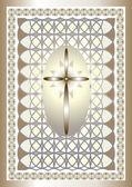 抽象徽章横幅 composition.cover f 书. — 图库矢量图片