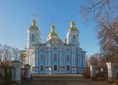 The St. Nicholas Naval Cathedral in Saint Petersburg. — Stock Photo