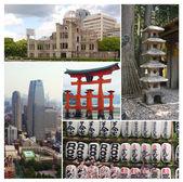 Japan collage — Stock Photo