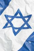 Israel flag detail — Stock Photo