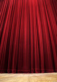 Theatre curtain — Stock Photo