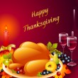 Stock Vector: Thanksgiving cards. background with turkey