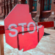 A red stop sign — Stock Photo