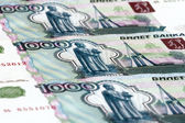 1000 ruble bills close-up — Stock Photo