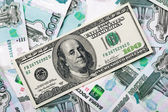 One hundred dollars bill on a russian bills — Stock Photo