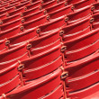 Auditorium Seats — Stock Photo #7873488