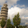 Leaning Tower — Stock Photo #7873566