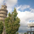 Leaning Tower — Stock Photo
