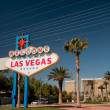 Las Vegas Sign - Photo