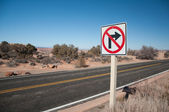 No Right Turn — Foto Stock