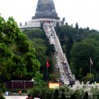 Tian Tan Buddha at Ngong Ping - Stock Photo