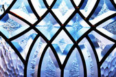 Glass Pattern — Stock Photo