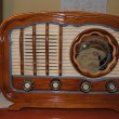 Royalty-Free Stock Photo: Radio antigua