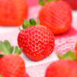 Stock Photo: Natural strawberries